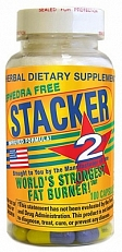 Stacker 2 Ephedra Vrij Fatburner Afslankpillen 100st